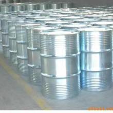 供应PVC护套液体阻燃剂