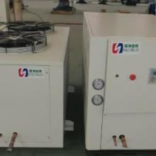 供应冷水机,风冷分体式冷水机,风冷冷水机