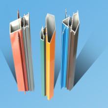 供应异型材铝方管铝棒铝型材厂家各式铝型材