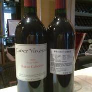 葡萄酒澳洲红酒图片