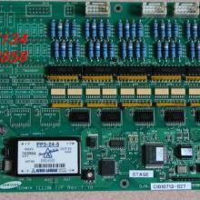 供应CP45光控板