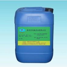 供应铁系磷化剂(彩磷)