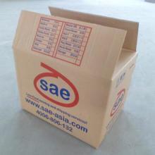 供应瓦楞彩盒纸箱纸类包装制品批发