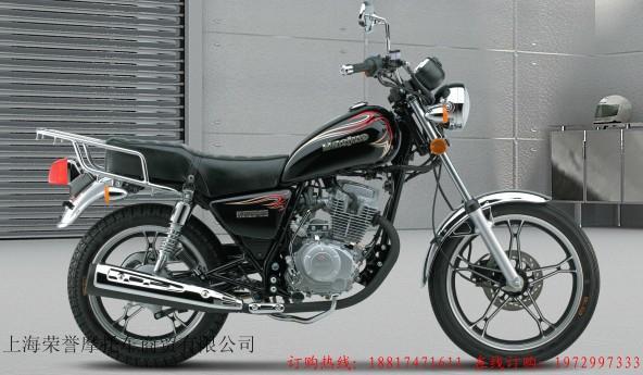 供应豪爵hj125-8e太子摩托车