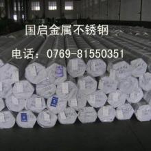 供应 304L低碳不锈钢 0Cr18Ni9微磁不锈钢圈料 国启钢材图片