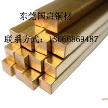 供应CuZn40Ni耐高温铁黄铜CZ114常用进口黄铜棒东莞铜材批发