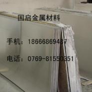 SUS304低碳易焊接不锈钢图片