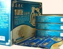 供应姜老太鼻康膜官方网站姜老太鼻康膜