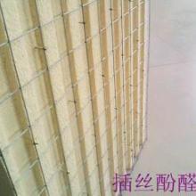 供应超强度酚醛板环保用品批发
