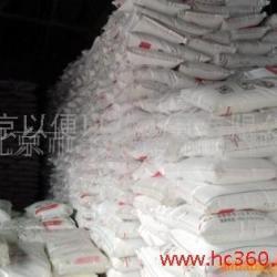 塑料顆粒2426H LDPE