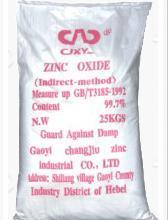 碳酸镁图片
