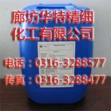 供应阻垢剂,锅炉阻垢剂,阻垢剂添加比例