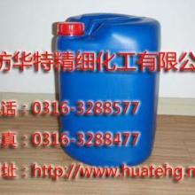 供应高效锅炉阻垢剂 锅炉水处理 锅炉化学清洗 环保除垢剂图片