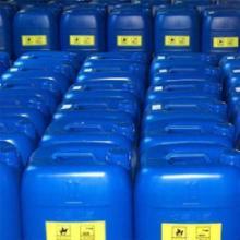 供应水质稳定剂 水处理化学品 反渗透用化学品