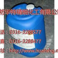 水处理化学品