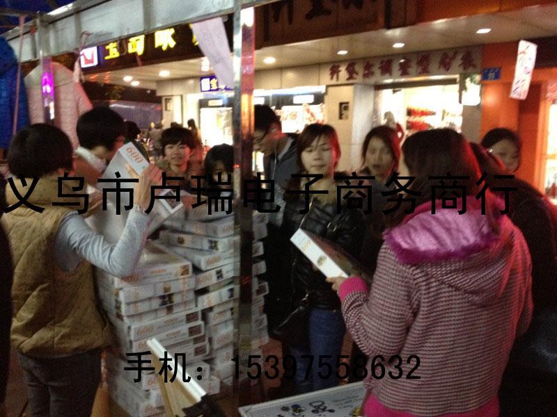 儿童 拼图 卢瑞/生产厂家:义乌市卢瑞电子商务商......
