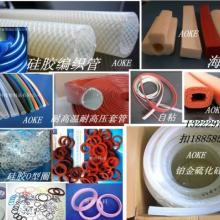 供应食品级硅胶管编织管硅橡胶高温