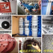 供应发泡硅胶板硅橡胶制品防水硅胶条