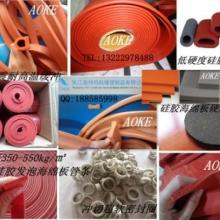 供应硅胶发泡海绵条/AOKE硅胶海绵板