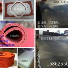 供应硅胶发泡板硅胶条硅胶板发泡板