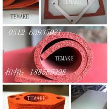 供应红色布纹硅胶海绵板发泡硅胶板
