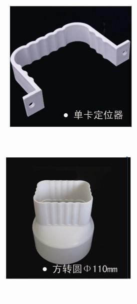 5英寸PVC下水管图片 5英寸PVC下水管样板图 5英寸PVC下水管 杭州