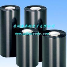 供应惠州惠州混合基碳带/色带
