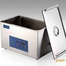 供应微型超声波清洗机