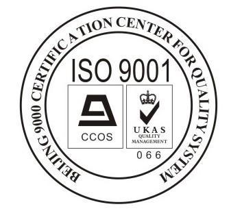 供应聊城ISO9001认证机构丨ISO体系认证时间快、费用低