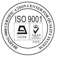 供应威海ISO9001认证机构丨ISO体系认证时间快、费用低图片