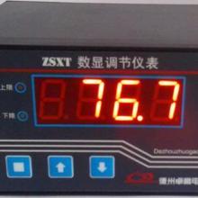 ZSXT数显调节仪表