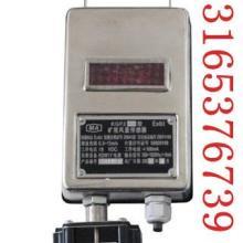 供应流量传感器传感器KGF2
