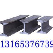 浩博12号矿用支撑钢矿工钢图片