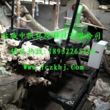 供应纸浆干湿处理机
