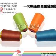 202涤纶缝纫线图片