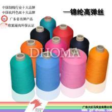 供应锦纶化纤