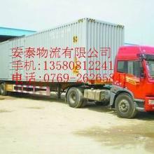 供应深圳到宿州危险品运输