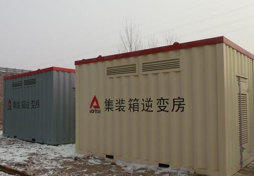 供应光伏逆变器设备箱 电气设备箱 活动房集装箱-沧州市众合同创图片