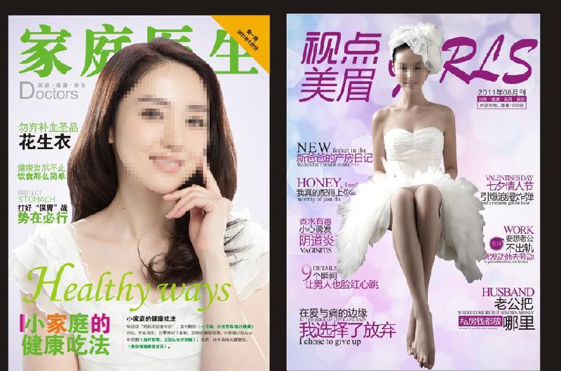 河北书刊杂志