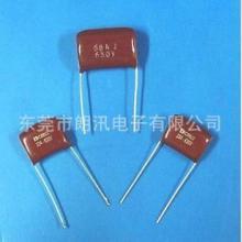 供应碳膜电阻