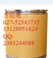 供应2-脱氧-D-核糖鑫源楚原料厂家批发