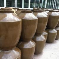 供应50公斤陶瓷酒坛价格,50公斤陶瓷酒坛生产厂家,陶瓷酒坛批发