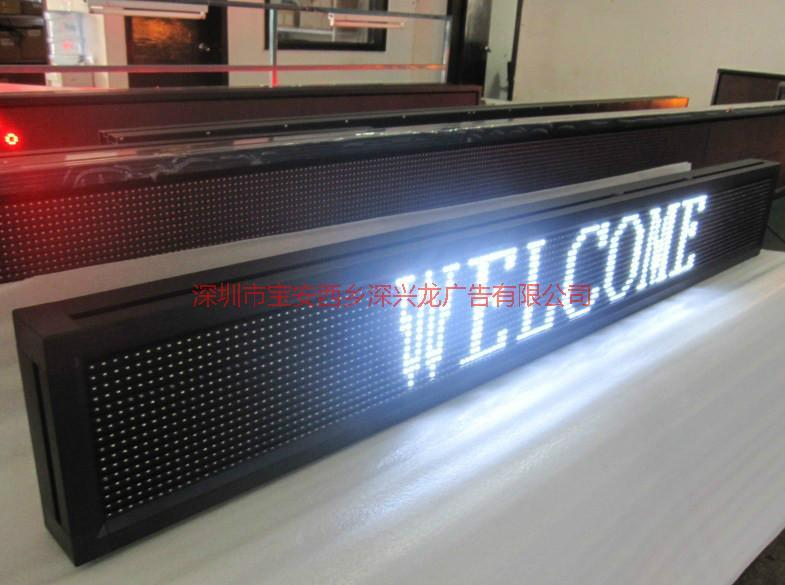供应深圳LED电子显示屏联系方式,广东深圳LED电子显示屏公司