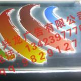 供应深圳宝安西乡广告背打灯发光字