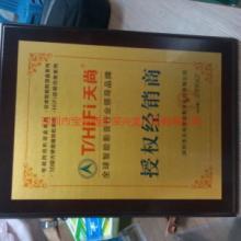 供应深圳市宝安西乡广告招牌授权牌,西乡标识标牌,宝安标识标牌批发