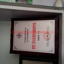 供应宝安西乡广告招牌铭牌授权牌批发