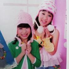 2013新款外贸直批韩版粉可爱女童帽毛线帽针织帽童帽批发批发