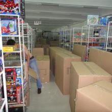 供应玩具称斤卖