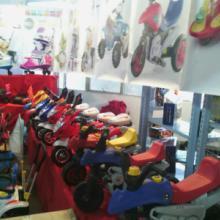 供应玩具称斤玩具