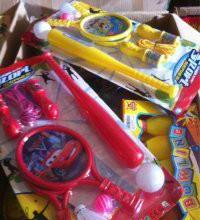 供应库存玩具厂家